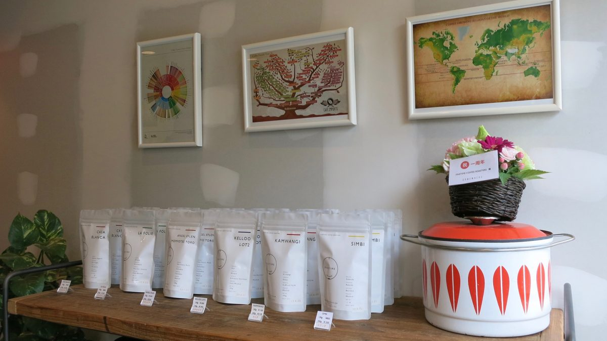 Finetime Coffee Roasters Tokyo Japan Hengtee Lim